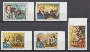J28880, 1976 chad imperf set mnh #c181-5 famous people