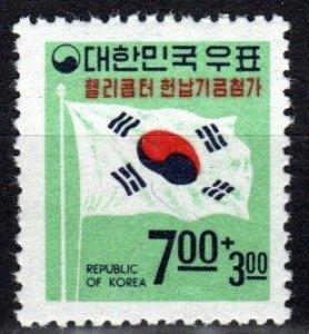 Korea #B12   MNH CV $7.50 (K3074)