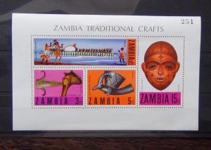 Zambia 1970 Traditional Crafts Miniature Sheet MNH