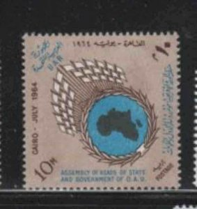 EGYPT #629  1964  MAP OF AFRICA  MINT  VF NH  O.G