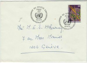 Geneva United Nations 1971  stamps cover ref 21657