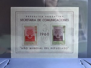 Argentina World Refugee Year 1960 mint never hinged stamps sheet  R27001