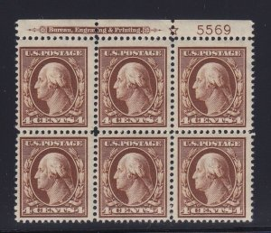 377 VF TOP plate block OG mint never hinged nice color cv $ 450 ! see pic !