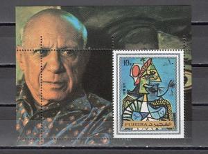 Fujeira, Mi cat. 1378, BL140 A. Pablo Picasso s/sheet. *