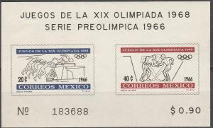 Mexico #975a  MNH  F-VF CV $4.00 (SU6075)