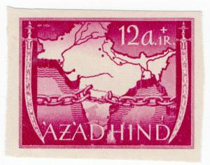 (I.B) India Cinderella : Azad Hind 12a + 1R (proof)