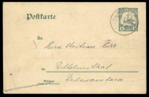 Germany 1907 East Africa NGOMENI DOA MOMBO Cover Stationery 86206