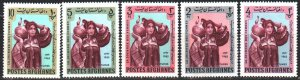 Afghanistan. 1963. 823-27. Girl in national costume. MNH.