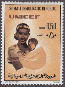 Somalia 386 UNICEF. 25th anniv 1972