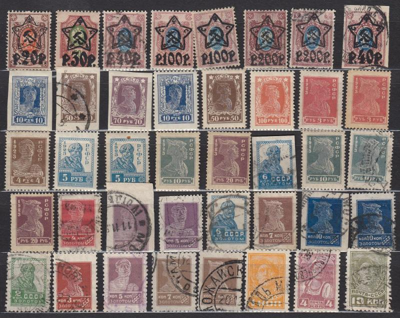 Russia - 1922/1931 Small stamp lot - 1  (1526)