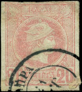 Greece Scott #94 Used