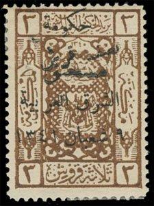 Jordan Scott 74Fa Gibbons 94a Mint Stamp