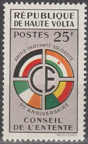 Burkina Faso  #90 MNH F-VF  (SU6739)
