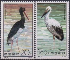 China PRC 1992 SG3785 Storks set MNH