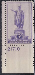 US 798 PNS 3c ALASKA -  #21710 LL MINT OG NORMAL PERFS CV:* $0.35 LOT 1817