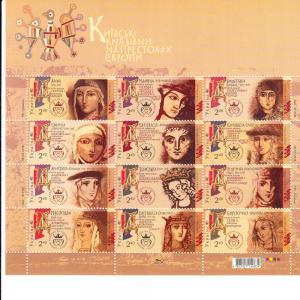 2016 Ukraine Kyiv (Kiev) Princesses MS12 (Scott NA) MNH