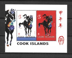 COOK ISLANDS MNH SOUV. SHEET SC#1504 NEW YEAR 2014 YEAR OF THE HORSE SCV$9.75