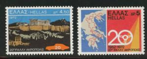 GREECE Scott 1051-1052 MNH** 1972 set of 2