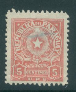 Paraguay 459  Used