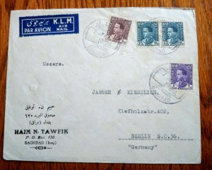 """V.RARE IRAQ GERMANY """" K.L.M AIRWAYS"""" LAST FLOWN COVER 1939 """"BERLIN-BAGHDAD ROUTE"""