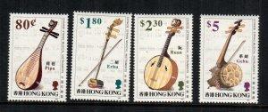 Hong Kong MNH 669-72 Chinese Musical Instruments SCV 5.00