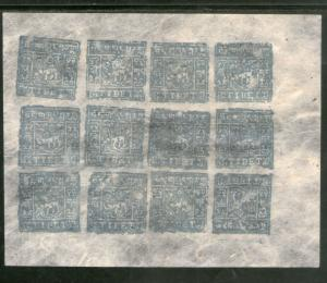 Tibet 1945 Service Full sheet of 4 Stamps on native paper Facsimile print # 7815
