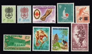 PAPUA NEW GUINEA  STAMP COLLECTION LOT  #3