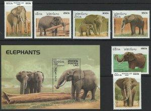Laos Scott 1329-1335 MNH! Complete Set!