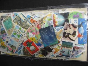 Japan 1,000 off paper mixture (dupes,mixed cond)97% commems