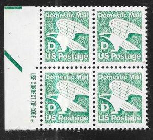 US #2111 22c D stamp ZIP block of 4 (MNH) CV $2.40