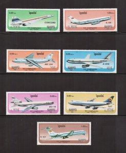 Cambodia   #735-741    MNH  1986  aircraft
