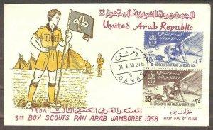 1958 Boy Scouts UAR Syria 3rd Pan Arab Jamboree FDC