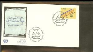 1981 - VN/UNO Geneva FDC Mi. 96 (2) - Inalienable rights of the palestinian p...