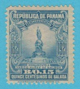 PANAMA 228 MINT HINGED  OG * NO FAULTS VERY FINE !