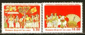 Sri Lanka: 1986; Sc. #: 793-794, **/MNH Short Set