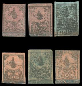 Turkey 1863 EARLY ISSUE & POSTAGE DUE SET MINT & USED incl. nos. 5* 5 (bottom...