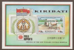 KIRIBATI SGMS372 1991 PHILA NIPPON 91 MNH
