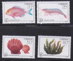 China MNH 2386-9 marine Life Fish Shell & More