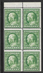 US #331a 1c Franklin,green,booklet pane of 6 (MNH) CV$300.00