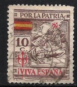 Spain Cinderella Spanish Civil War. Por la patria, 10 cts ¡viva españa!