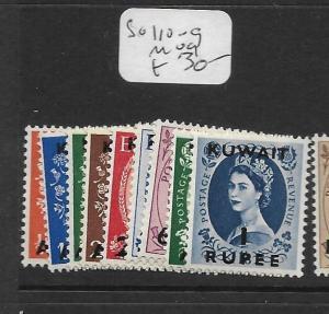 KUWAIT  (PP0705B)  ON GREAT BRITAIN  QEII SG 110-9  MOG