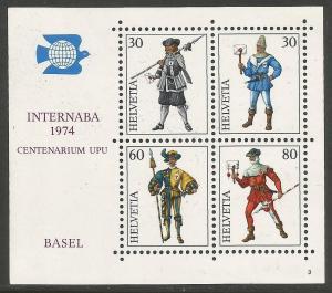 SWITZERLAND 585 MNH INTERNABA 1974 PLATE 3[D3]