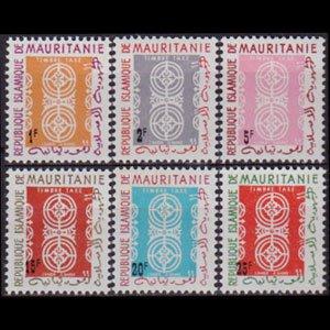 MAURITANIA 1961 - J19-25 Motif Missing 10f Set of 6 NH