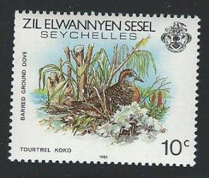 Seychelles Zil Elwannyen Sesel  1985 imprint   mnh sc 97