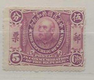 China 193 m