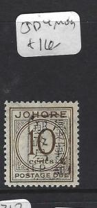 MALAYA JAPANESE OCCUPATION JOHORE (P0805B) POSTAGE DUE 10C CHOP SGJD4A  MOG