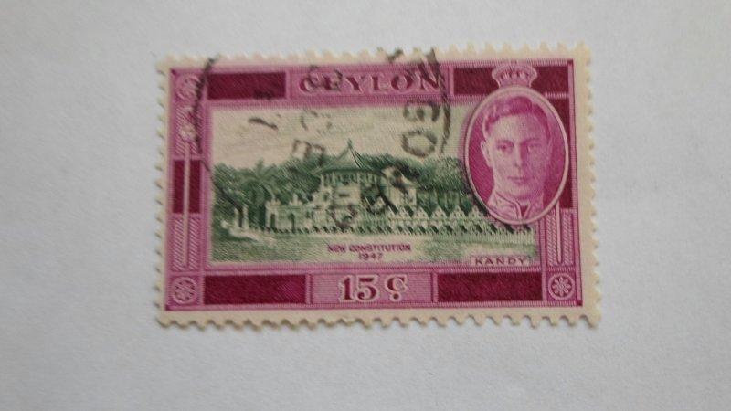 STAMP OF CEYLON USED HINGED SC # 298