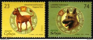 Serbia, 2018, Year of the Dog, Set, MNH, Mi# 771/72