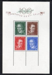 Estonia Sc 142a 1938 Scholars stamp sheet mint