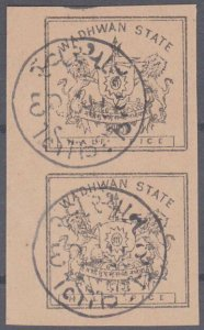 INDIA WADHWAN An old forgery of a classic stamp - a pair....................K723